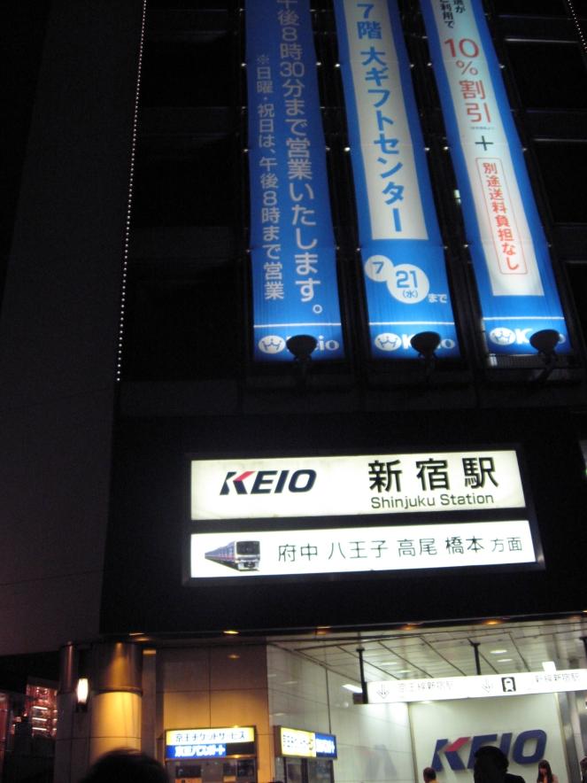 tokyo 060
