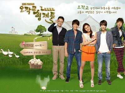 Three brother korean drama - Watch greys anatomy online free season