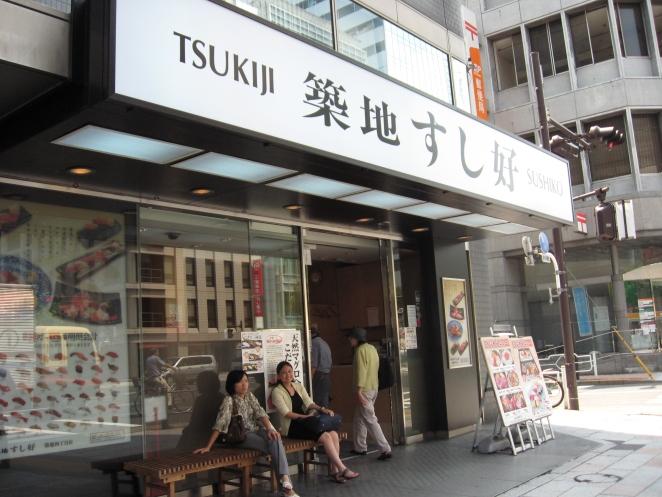tokyo2 107